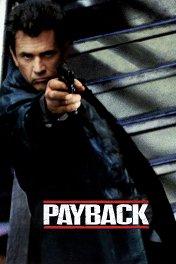 Расплата / Payback