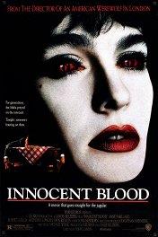 Кровь невинных / Innocent Blood