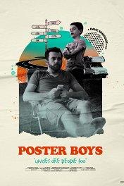 Дяди тоже люди / Poster Boys