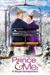 Принц и я-3: Медовый месяц / The Prince & Me 3: A Royal Honeymoon