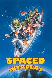 Космические захватчики / Spaced Invaders