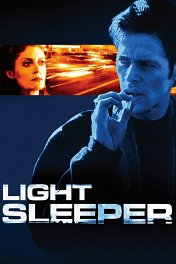 Чуткий сон / Light Sleeper
