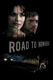 Дорога в никуда / Road to Nowhere