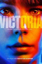 Виктория / Victoria