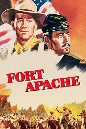 Форт Апачи / Fort Apache