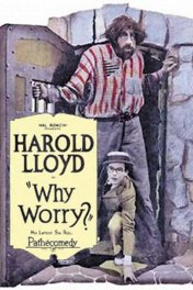 Зачем грустить? / Why Worry?