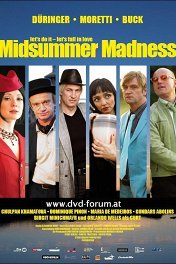 Летнее безумие / Midsummer Madness