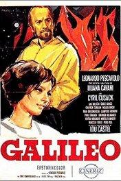 Галилео Галилей / Galileo