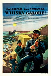 Виски в изобилии / Whisky Galore!