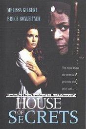 Дом секретов / House of Secrets