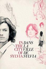 В городе Сильвии / En la ciudad de Sylvia