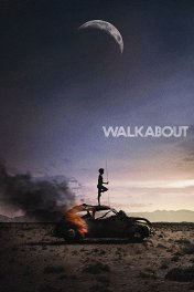 Обход / Walkabout