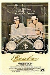Борсалино / Borsalino