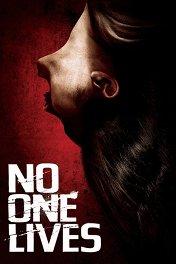 Никто не выжил / No One Lives