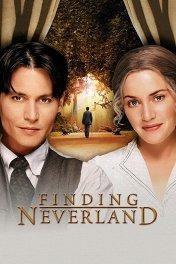 Волшебная страна / Finding Neverland