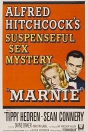 Марни / Marnie