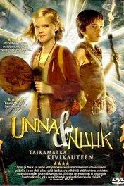 Уна и Нук / Unna ja Nuuk