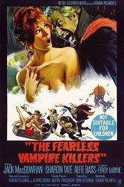 Бал вампиров / The Fearless Vampire Killers