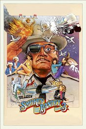 Полицейский и бандит-3 / Smokey and the Bandit Part 3