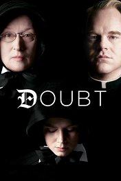 Сомнение / Doubt