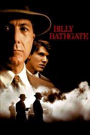 Билли Батгейт / Billy Bathgate