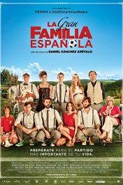 Моя большая испанская семья / La gran familia española