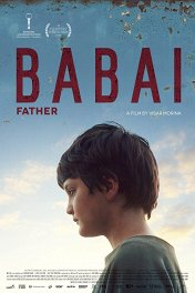 Отец / Babai