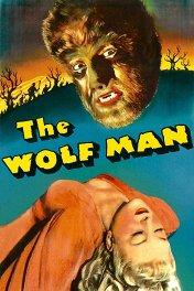 Человек-волк / The Wolf Man