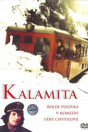 Стихийное бедствие / Kalamita