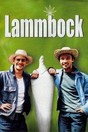 Ламмбок / Lammbock
