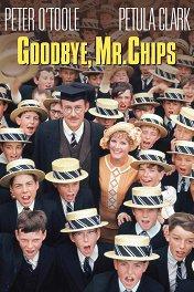 До свидания, мистер Чипс / Goodbye, Mr. Chips