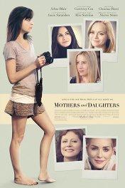 День матери / Mothers Day