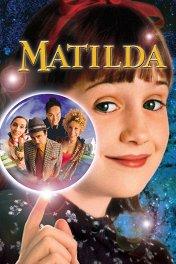 Матильда / Matilda