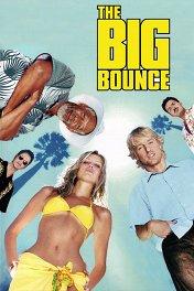 Большая кража / The Big Bounce