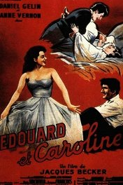 Эдуар и Каролина / Édouard et Caroline