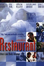 Ресторан / Restaurant