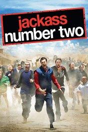Придурки-2 / Jackass Number Two