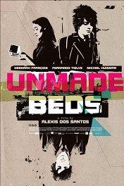 Неубранные постели / Unmade Beds