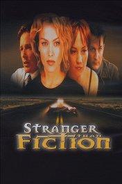 Нарочно не придумаешь / Stranger Than Fiction