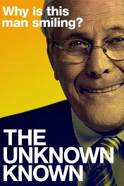Неизвестный известный / The Unknown Known