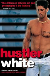 Белый хастлер / Hustler White