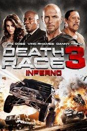 Смертельная гонка-3: Ад / Death Race: Inferno