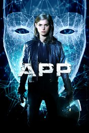 Андроид / App