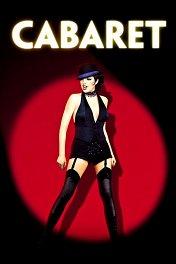 Кабаре / Cabaret