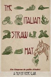 Соломенная шляпка / Un chapeau de paille d'Italie