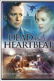 Сердцебиение смерти / Dead in a Heartbeat