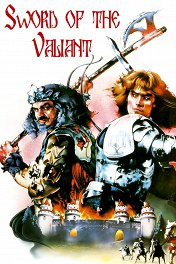 Легенда о сэре Гавейне и Зеленом рыцаре / Sword of the Valiant: The Legend of Sir Gawain and the Green Knight