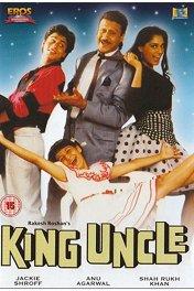 Влюбленный король / King Uncle