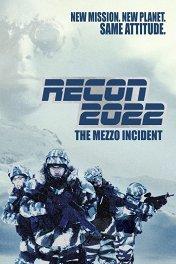Разведка 2022: Инцидент Меццо / Recon 2022: The Mezzo Incident