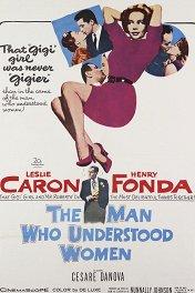Мужчина, который понимал женщин / The Man Who Understood Women